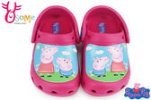 佩佩豬布希鞋 台灣製造 拖鞋 Peppa Pig 園丁鞋H5676#桃紅◆OSOME奧森童鞋/小朋友