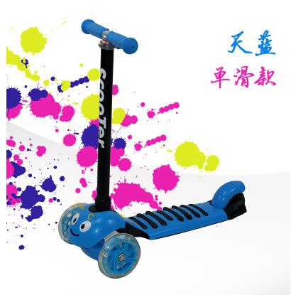 兒童滑板車三輪閃光滑行車蛙式  (無音樂三個款)