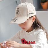 兒童帽子女童棒球帽春秋寶寶帽子男童鴨舌女孩薄款公主韓版潮2019