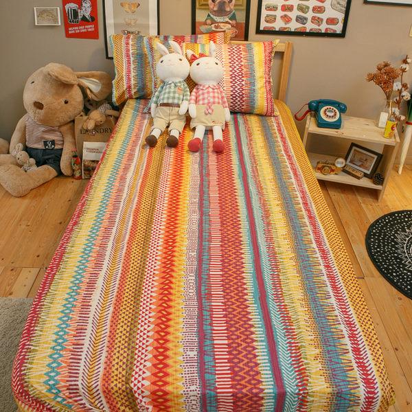 吃一口彩虹 D1 雙人床包三件組  100%精梳棉  台灣製 棉床本舖