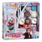 日本 冰雪奇緣2甜甜圈疊疊樂EP07347 EPOCH公司貨