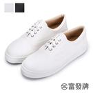 【富發牌】文藝小清新綁帶小白鞋-黑/白  1BE59