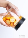 密封罐玻璃瓶儲物罐咖啡豆奶粉茶葉罐家用透明檸檬蜂蜜食品小罐子 原本良品