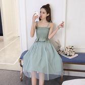 新款學院風修身網紗吊帶裙兩件套韓版小清新露肩洋裝女夏