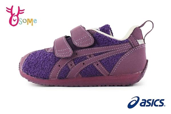 ASICS亞瑟士女童鞋 SUKU童運動鞋機能鞋IDAHO MINI足弓鞋墊女童跑步鞋O7655#紫色◆OSOME奧森鞋業