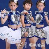 兒童演出服蓬蓬裙男女童亮片舞蹈表演服幼兒爵士舞服裝現代舞蹈服        瑪奇哈朵