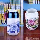 保溫杯 景德鎮創意禮品陶瓷杯養生水杯情侶茶杯兒童便攜男女隨手杯子 歌莉婭