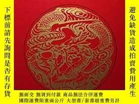 二手書博民逛書店The罕見making of China: Main theme