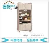 《固的家具GOOD》509-1-AJ 艾瑪2.7尺書櫃【雙北市含搬運組裝】