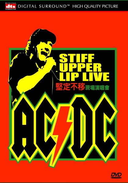 ACDC  堅定不移現場演唱會 DVD(購潮8)