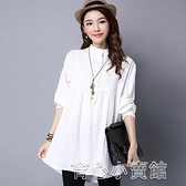 襯衫 2021春秋女裝上衣白色襯衫女長袖寬鬆大碼休閒棉麻立領 16育心
