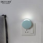 小夜燈光控節能喂奶人體感應燈嬰兒智能護眼臥室床頭宿舍睡眠燈 童趣潮品