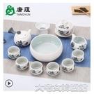 茶具套裝創意雪花釉陶瓷功夫茶具套裝家用茶具套裝茶壺茶杯套裝整套茶具 大宅女韓國館