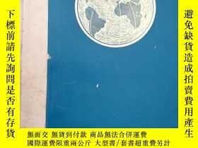 二手書博民逛書店DER罕見GROSSE READER S DIGEST WELT ATLAS 讀者文摘 世界地圖(1963年德文原
