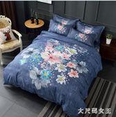 床包組床單被套簡約床上四件套全棉純棉1.8m床雙人zzy2583【大尺碼女王】TW