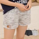日系休閒貼標修臀顯瘦短褲 2色(XL~5L)Only You 中大尺碼【B8052】