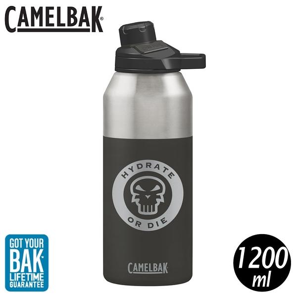【CamelBak 美國 1200ml Chute Mag戶外運動保冷/溫水瓶《骷髏黑》】CBM1517004012