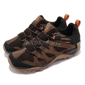 Merrell 戶外鞋 Alverstone GTX 棕 咖啡 黑 男鞋 運動鞋 【PUMP306】 ML36737