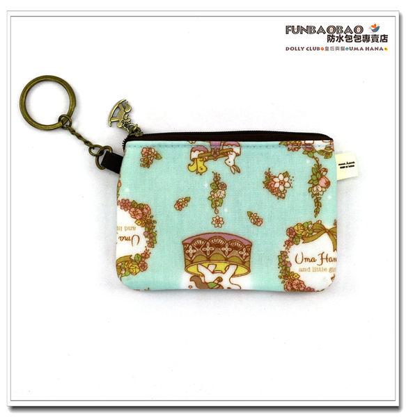 零錢包.包包.防水包.雨朵小舖U027-387 小零錢包-藍小馬遊樂園06106 funbaobao