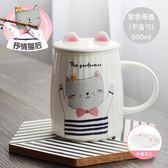創意潮流陶瓷馬克杯子ins帶蓋勺水杯大容量情侶咖啡杯牛奶早餐杯推薦【跨店滿減】