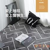 北歐地毯臥室客廳地墊榻榻米地墊床邊毯家用【倪醬小舖】
