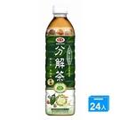 愛之味健康油切分解茶590MLx24入【愛買】