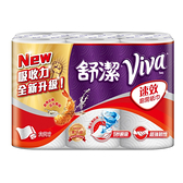舒潔VIVA大尺寸家用紙巾60張6捲