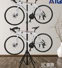 自行車掛架單車四腳掛車架頂天立地柱兒童平衡車立式停車架 3C優購