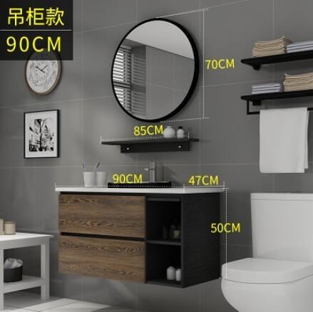 智慧浴室櫃圓鏡洗漱台掛牆式衛生間鐵藝洗臉盆櫃組合美式洗手盆池ATF 艾瑞斯居家生活