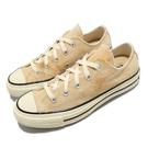 Converse 帆布鞋 Chuck 7...