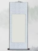 半生半熟書法作品紙創作專用國畫宣紙仿古四尺橫軸掛軸書畫軸