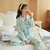中大尺碼月子服  孕婦睡衣女秋冬新款純棉長袖甜美家居服產婦哺乳套裝 KB10470【野之旅】
