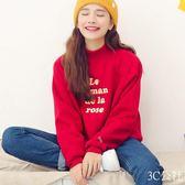 衛衣秋冬新款韓版女字母刺繡套頭小高領加厚加絨