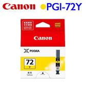 Canon PGI-72Y 原廠墨水匣 (黃)