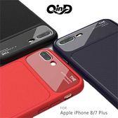QinD Apple iPhone 8/7 Plus 5.5吋 爵士玻璃手機殼 保護殼 保護套 防摔
