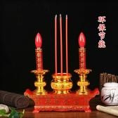 LED富貴榮華電香爐插電式電蠟燭台供財神燈佛前供燈拜神關公觀音 夏洛特