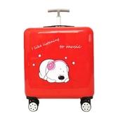 寶寶密碼箱兒童皮箱拉桿箱女行李箱小可愛卡通2019新款公主行李箱