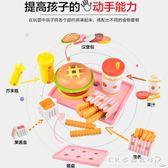 巧克力生日蛋糕切切看 木制兒童過家家廚房模擬漢堡切切玩具 水晶鞋坊YXS