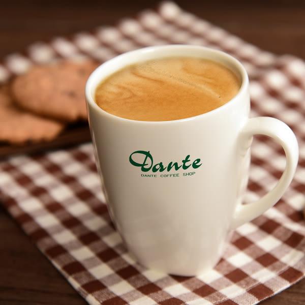 丹堤咖啡(中;12oz)