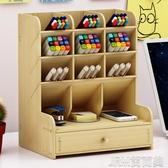 筆筒北歐創意時尚可愛學習博主多功能收納盒辦公桌面個性擺件 快速出貨