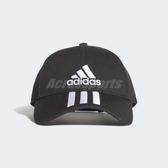 adidas 老帽 Classic 3 Stripes Cap 棒球帽 鴨舌帽 帽子 三條線 黑 白 【PUMP306】 DU0196