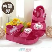 女童鞋 台灣製Hello kitty授權正版輕量舒適涼鞋 魔法Baby