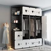簡易衣櫃單人小組裝收納塑膠櫃子出租房簡約現代經濟型省空間衣櫥『CR水晶鞋坊』YXS