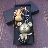 吊飾 12十二生肖狗牛雞豬鼠吉祥物創意金屬鑰匙扣錬圈掛件男士女生情侶 秋季新品