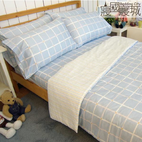 涼被組/單人床包3件組-【香草夾心方塊酥】100%精梳純棉 #大鐘印染 #台灣製造