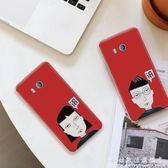 HTC U11手機殼htc u11浮雕保護套U11創意彩繪外殼男款女防摔軟殼