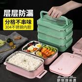 電熱飯盒學生保溫飯盒上班族分格專用便當盒成人4多層3手提便攜大號保溫桶 麥琪