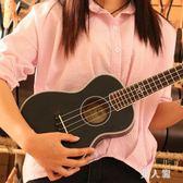 烏克麗麗小吉他初學者單板入門成人兒童23寸民謠櫻花樂器  zm4353『男人範』TW