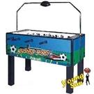 手足球機 足球機 世界盃足球 桌上型足球台 大型遊戲機租賃 大型電玩出租