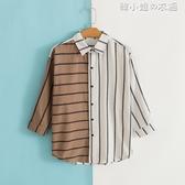 港風設計感襯衫男韓風拼色條紋7七分袖襯衣ins韓版潮流很仙的上衣 韓小姐的衣櫥
